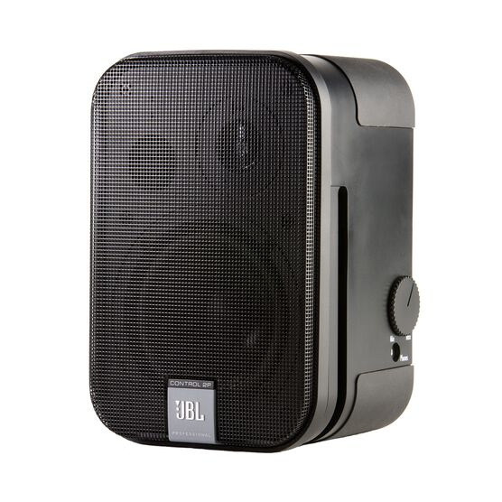 JBL Control 2P (Stereo Pair) - Black - Compact Powered Reference Monitor System - Detailshot 2